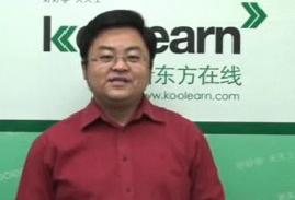 视频:全国职称英语第一人李玉技