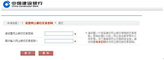 ccb.cn/portal/cn/home/index.
