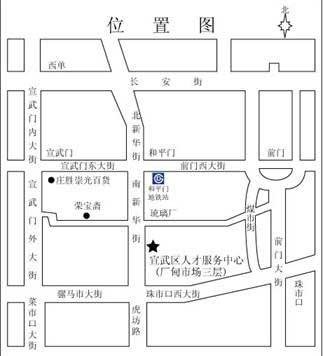 电路 电路图 电子 户型 户型图 平面图 原理图 323_356