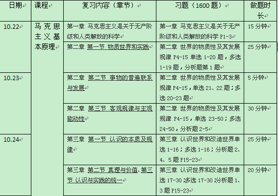青岛马拉松2017时间表