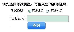 英语 广东/99宿舍网...