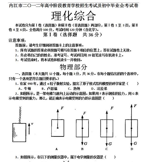 电路 电路图 电子 设计 素材 原理图 645_688