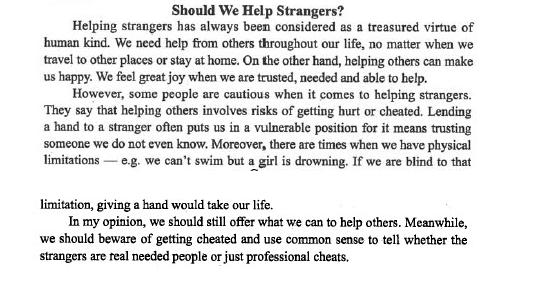 陌生人作文600字优秀范文6篇