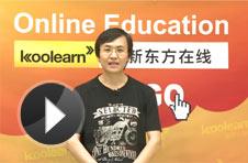 张东轶:新概念一册帮你打好英语基础
