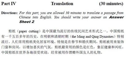 2013年英语四级改革之后翻译样题