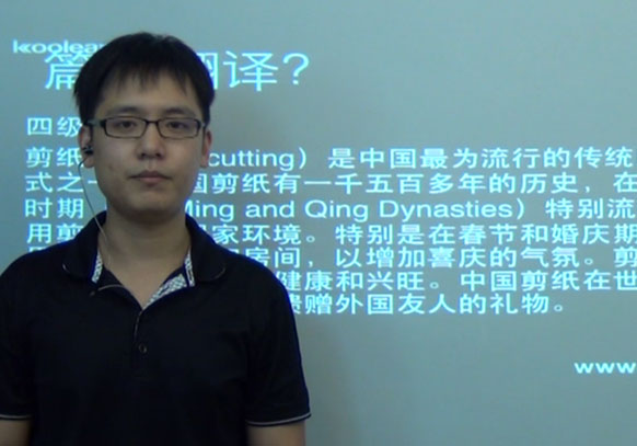 新东方在线名师解读四六级改革翻译题