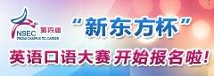中国农业大学2009年在职MPA招生简章
