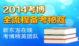 http://images.koolearn.com/casupload/upload/material/2013-10-22/a7c0c2ba25cc4cbb90ef7dda952e44cc.jpg