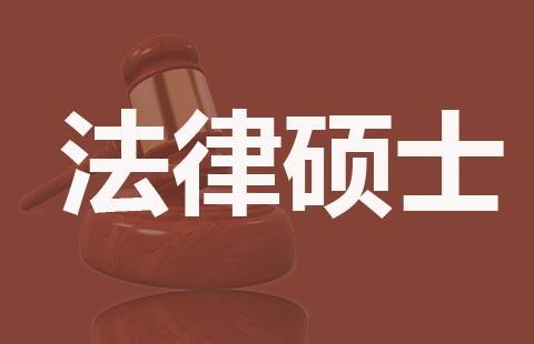 法律服务矢量图