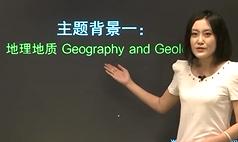 视频:徐佳慧托福机经高频考点之学术背景精品课
