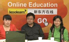 新东方在线解析2013年职称英语考试真题(1)