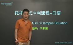 视频:于熙窿讲解托福口语Task3的两大解题思路及方法