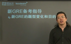 新东方在线杨子江:新GRE考试备考指导02