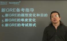 新东方在线杨子江:新GRE考试备考指导03