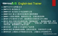 赢在起点—2015考研全科备考攻略第三讲英语(朱伟)
