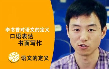 视频:2014北京高考志愿填报讲座【杨洋】