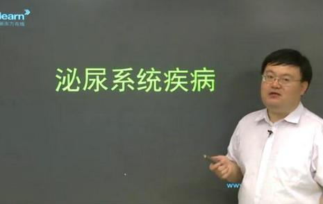 中西医执业助理医师考试辅导:儿科学之泌尿系统疾病