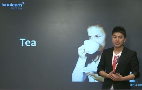 视频:留学生存手册之和茶有关的用语