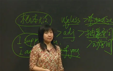 新东方在线名师赵丽:精讲GMAT语法