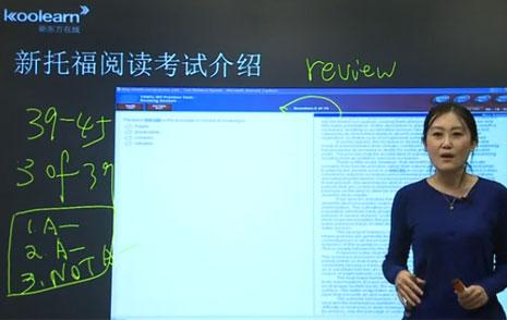 视频:阅读名师徐佳慧介绍机考界面