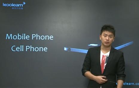 视频:留学生存手册之手机