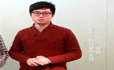 新东方名师朱伟:2015考研英语真题解析