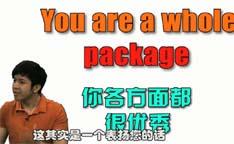 酷艾英语每日秀之包裹