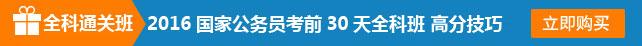 邯郸招聘_2015河北邯郸市直事业单位招聘岗位取消及核减公告