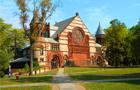 全球MBA院校排名及GMAT成绩要求