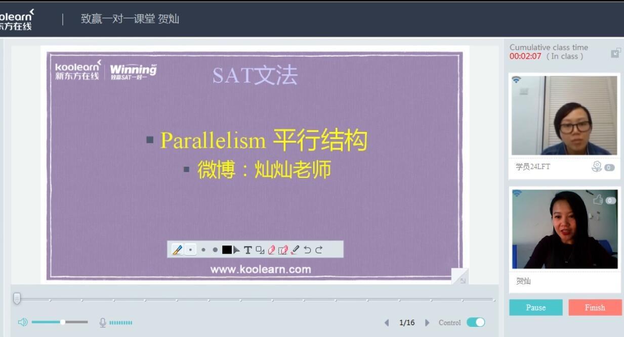 新东方在线贺灿:SAT文法中的平行结构