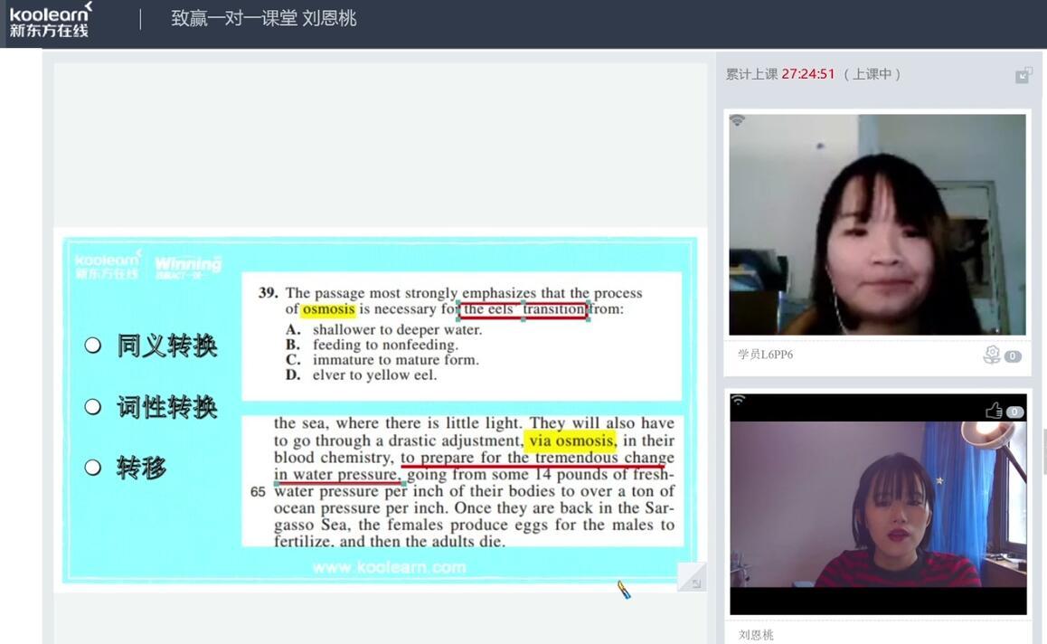 新东方在线唐阿乐:ACT文章改错中的句子组成结构