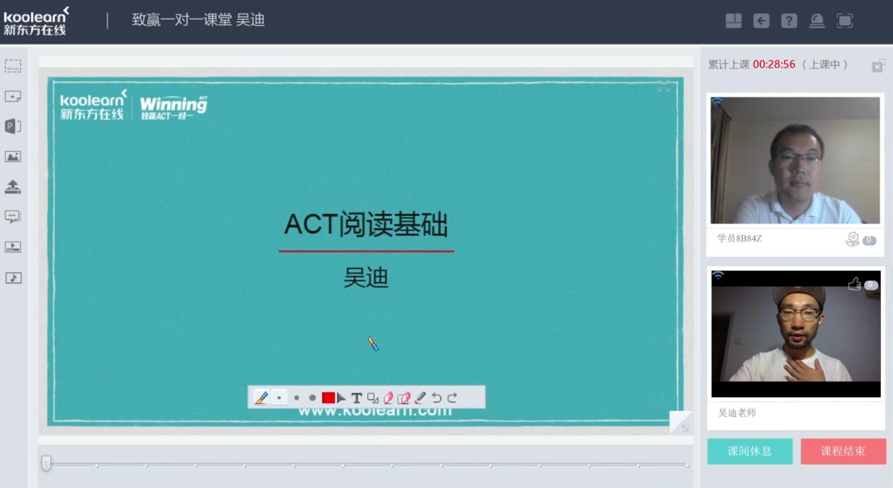 新东方在线吴迪:ACT阅读基础中的具体文章精讲