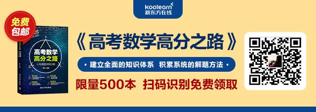高考资讯微信二维码推广