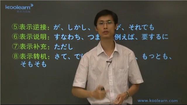 2013教育学真题解析
