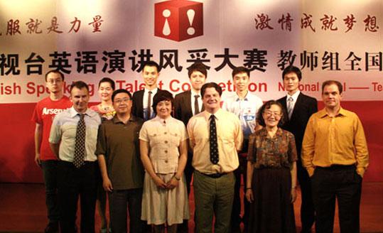 2010年 获得CCTV中央电视台英语演讲风采大赛全国总结赛教师组亚军与 Judge's Choice Award