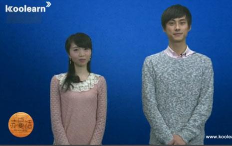 蘇曼日語小課堂:我也是
