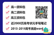 中小学微信二维码